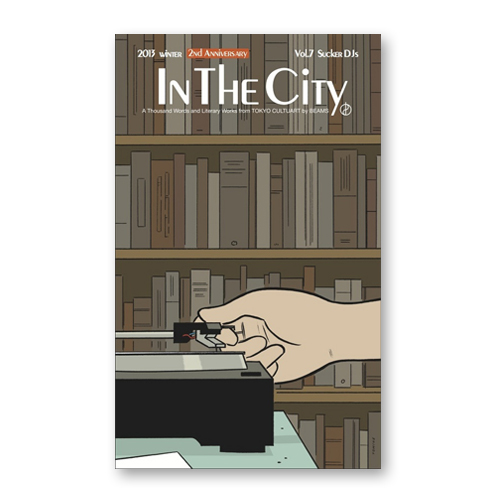 IN THE CITY Vol.7 / SUCKER DJs 表紙