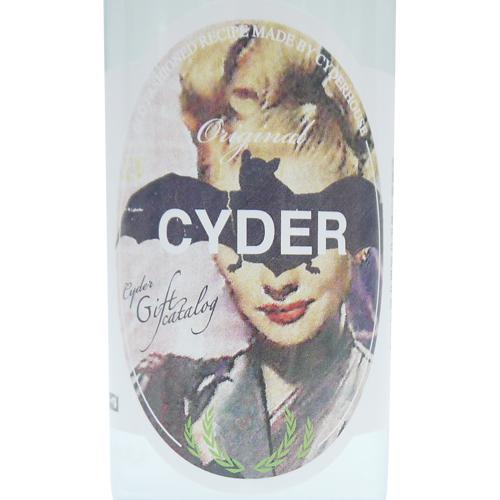 CiDER x CyDER 夏の終日セット(終日麦酒グラス2色セットとCYDERHOUSEのサイダー&コースター) サイダーハウスオリジナルのラベル