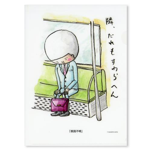 川島明の画像 p1_24