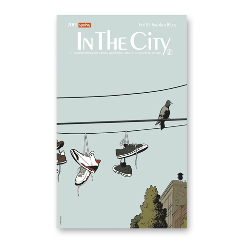 IN THE CITY Vol.10 / BEATS INTERNATIONAL vol10