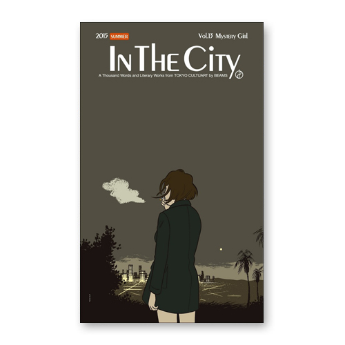IN THE CITY Vol.13 / Mystery Girl Vol.13
