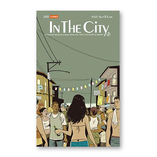 IN THE CITY Vol.6 / Sea Of Love 表紙
