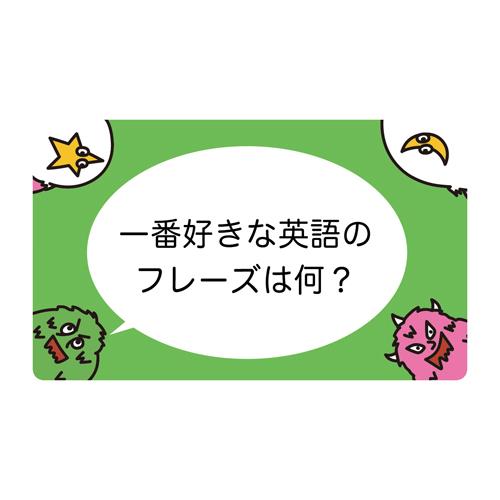 ベストフレンド カード