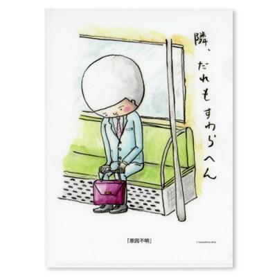 川島明デザイン各種クリアファイル