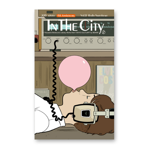 IN THE CITY Vol.12 / Radio Sweetheart vol12